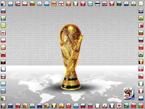 world_cup_trophy_2011_2